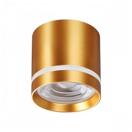 Накладной светильник светодиодный Arum 358494 (Novotech) бюстгальтер arum mosaic