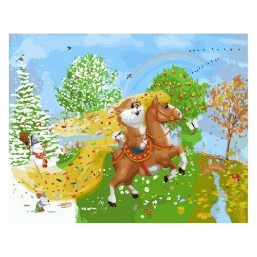 Картина по номерам Paintboy «На коне» (холст на подрамнике, 40х50 см) картина по номерам paintboy маленькая деревушка холст на подрамнике 40х50 см