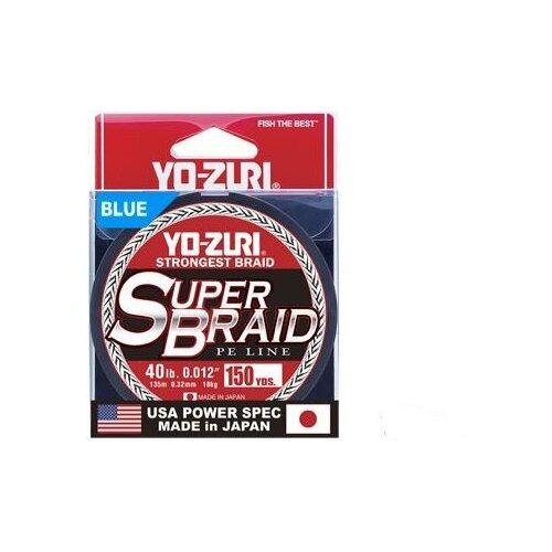 Шнур плетеный Yo-Zuri PE SUPERBRAID 150YDS Blue 20Lbs (0.23mm)