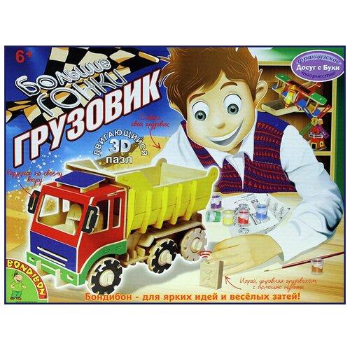 Большие гонки, грузовик, Bondibon (3 D пазл, двигающийся, серия Французское творчество Досуг с Буки) недорого