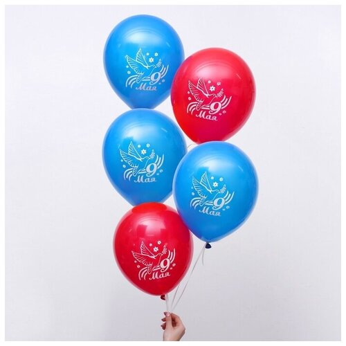 Набор воздушных шаров Страна Карнавалия 9 Мая, Голубь, 12, 50 шт страна карнавалия набор бумажной посуды с днем рождения маленький джентельмен 3877347 19 шт голубой