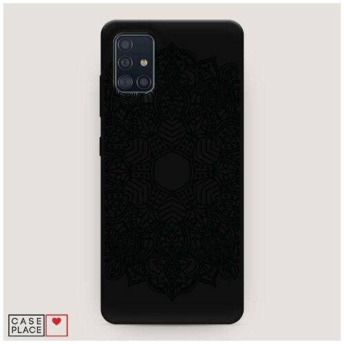 Чехол силиконовый Матовый Samsung Galaxy A51 Восточное солнце черное