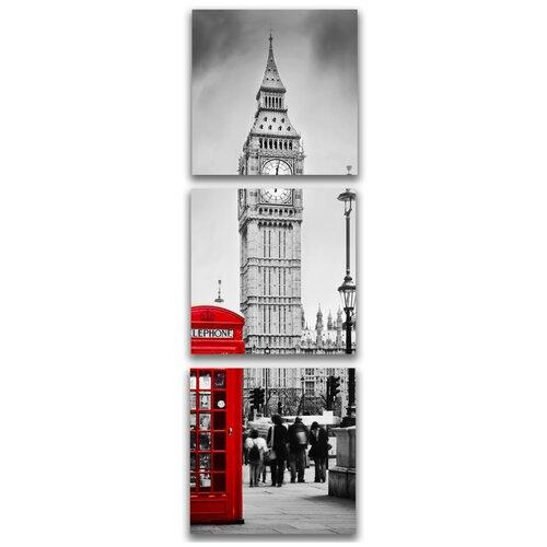 Комплект картин на холсте LOFTime 3 шт 30Х30 БИГ БЕН красная будка К-032-3030