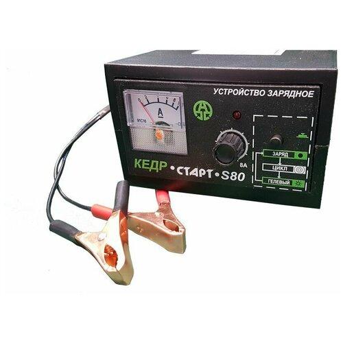 Зарядное устройство для автомобильных акб