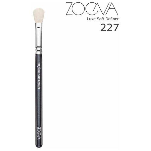 Кисть для теней Zoeva 227
