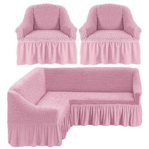 Чехлы на угловой диван и кресло, цвет: пудра
