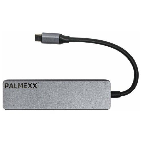 Хаб Palmexx 6в1 USB-C to HDMI+2*USB3.0+USBC+CR