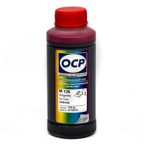 Фото - Чернила OCP M136 пурпурные водорастворимые для картриджей Canon CL-446 и CL-446XL 100мл. картридж canon cl 446 8285b001