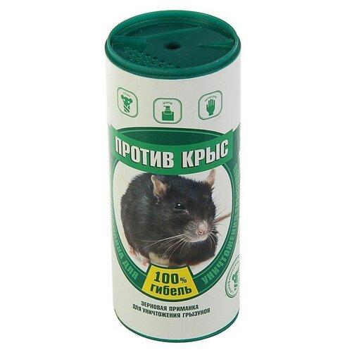 Зерновая приманка от грызунов Против крыс, банка 250 г