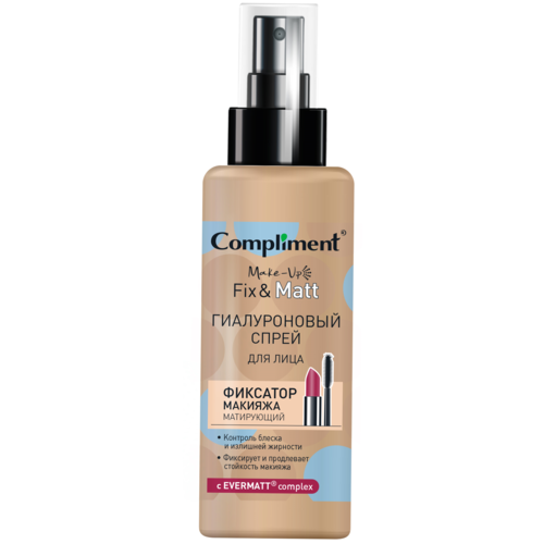 Compliment Гиалуроновый спрей для лица фиксатор макияжа матирующий 110 мл прозрачный