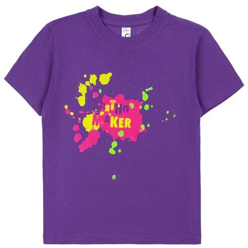 Купить Футболка детская «Пятно Maker», фиолетовая, на рост 118-128 см (8 лет), Соль, Футболки и майки
