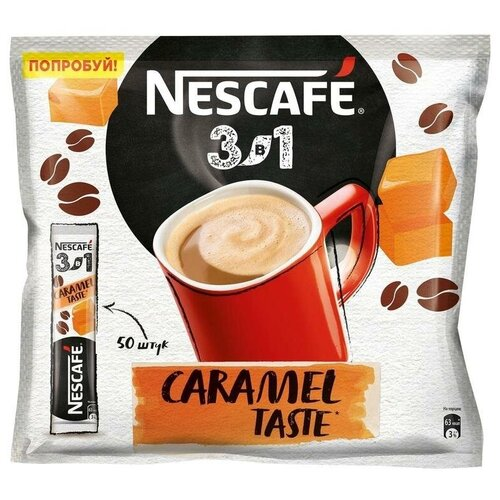 Растворимый кофе Nescafe 3 в 1 карамельный, в стиках, 50 шт., 725 г семена базилика карамельный 0 3 г