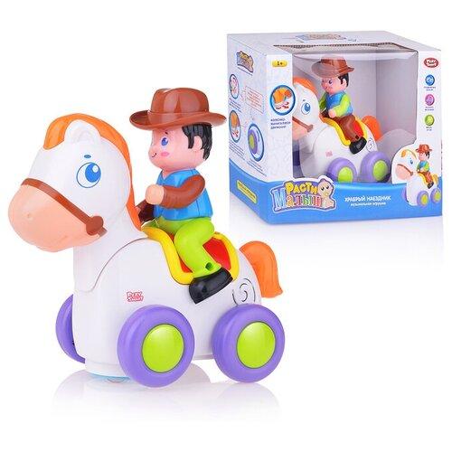 Интерактивная игрушка 7605A