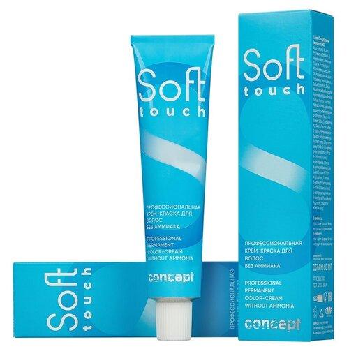 Concept Soft Touch безаммиачная крем-краска для волос, 8.1 пепельный блондин, 60 мл краска для волос concept concept co066lwbokf3
