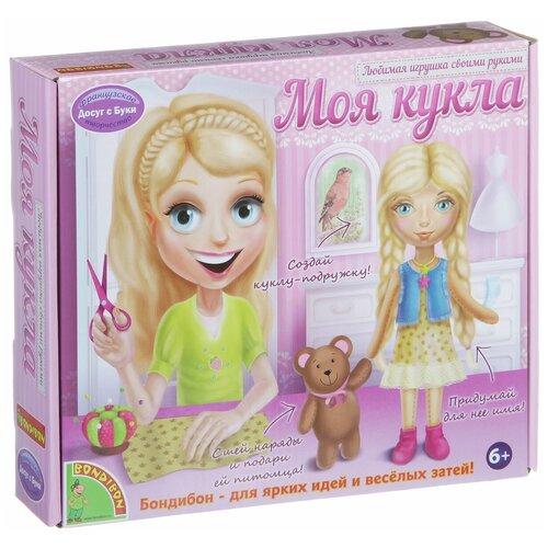 BONDIBON Французское творчество Досуг с Буки Моя кукла (ВВ1410) бежевый недорого