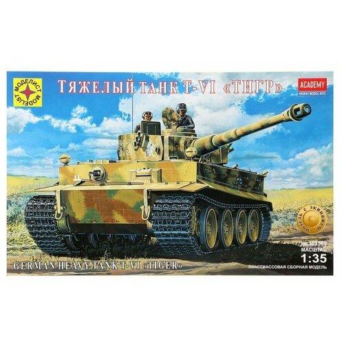 Сборная модель Моделист Танк Т-VI