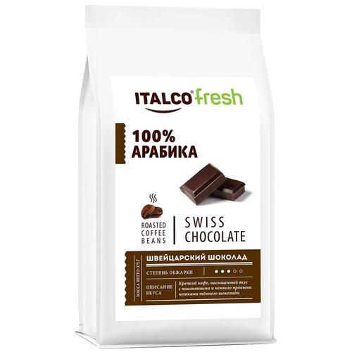 Фото - Кофе в зернах Italco Fresh Swiss chocolate ароматизированный, 375 г кофе в зернах italco fresh irish cream ирландский крем ароматизированный 375 г