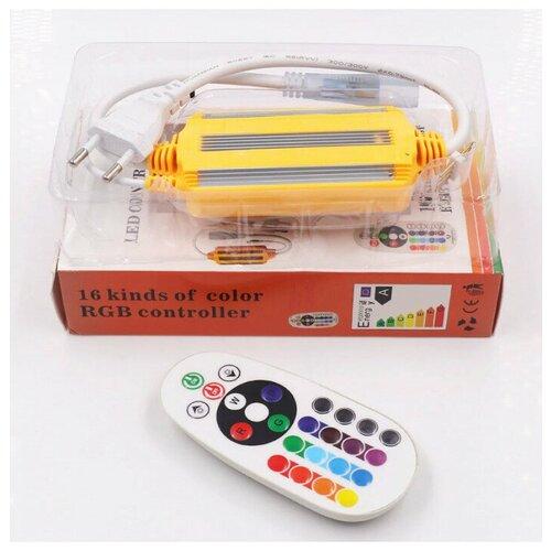 ИК контроллер для Led ленты 220 вольт(поддержка 100м) 1500 Вт, пульт 25 кнопок
