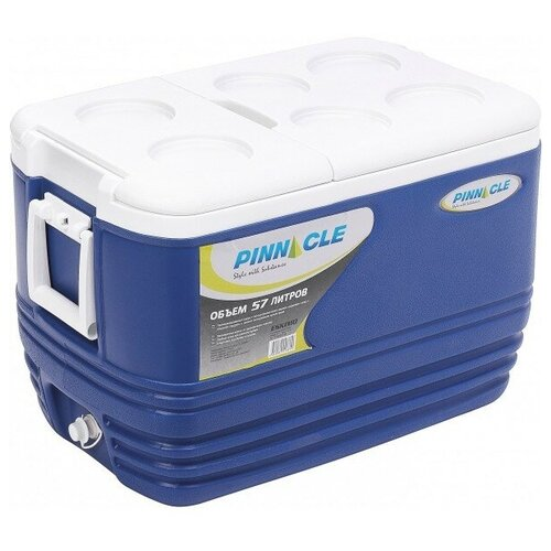 PINNACLE Изотерм. контейнер ESKIMO 57л синий TPX-6005-57-NB PINNACLE