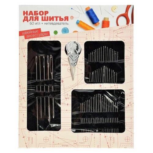 Купить Набор игл ручных Сиусиу Джюэлри для шитья + нитевдеватель 308-125, серебристый, 61 шт., Иглы