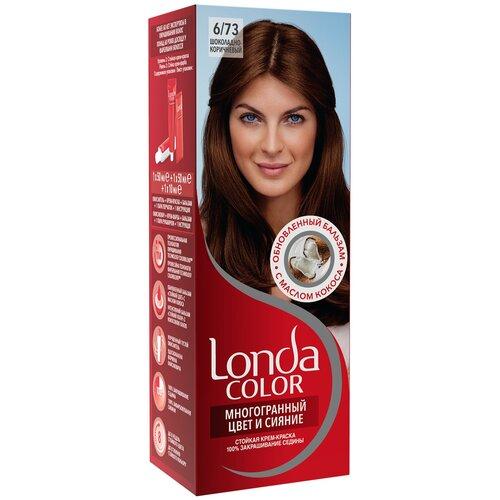 Фото - Londa стойкая крем-краска для волос Многогранный цвет и сияние, 6/73 шоколадно-коричневый londa стойкая крем краска для волос многогранный цвет и сияние 6 45 45 гранатово красный