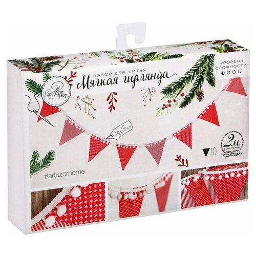 Купить Гирлянда новогодняя мягкая «Уютный вечер», набор для шитья, 10, 7 × 16, 3 × 5 см, Арт Узор, Изготовление кукол и игрушек