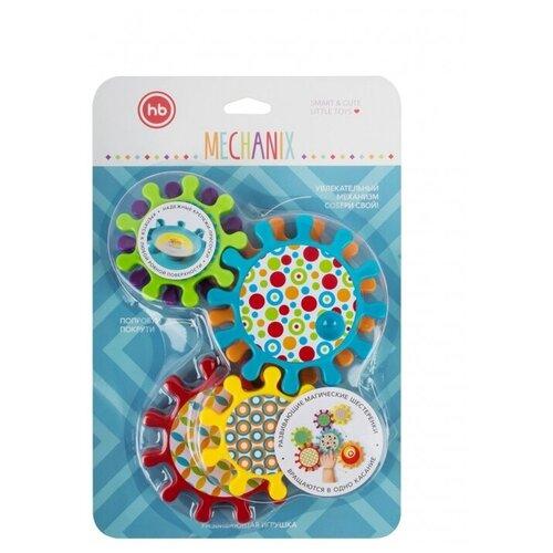 Купить Набор развивающих игрушек Happy Baby Mechanix, Игрушки для ванной