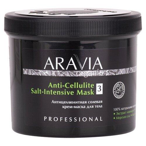 ARAVIA Organic Антицеллюлитная солевая крем-маска для тела Anti-Cellulite Salt-Intensive Mask, 550 мл