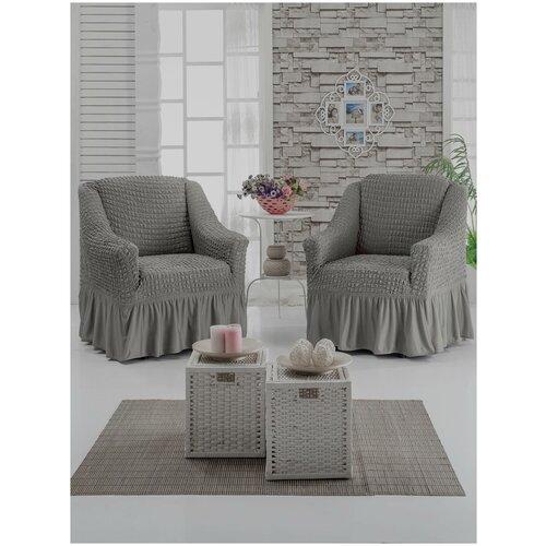 Набор чехлов на 2 кресла, цвет: серый