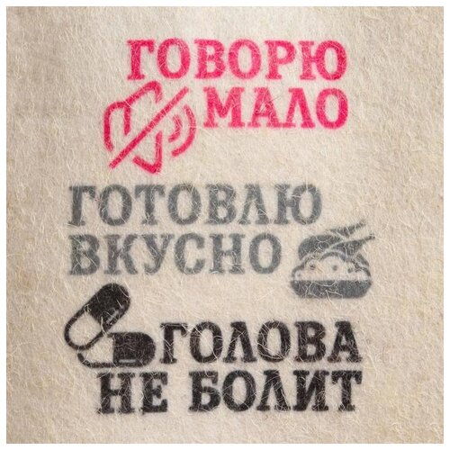 Шапка для бани Добропаровъ