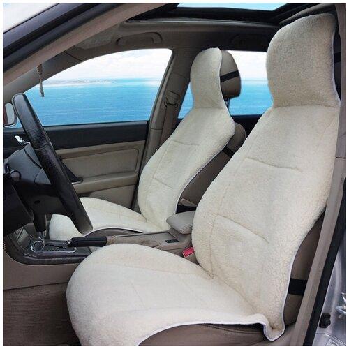 Накидки на автомобильные сиденья AutoWool - 2 шт. Овечья шерсть - 70 %. Кремовые