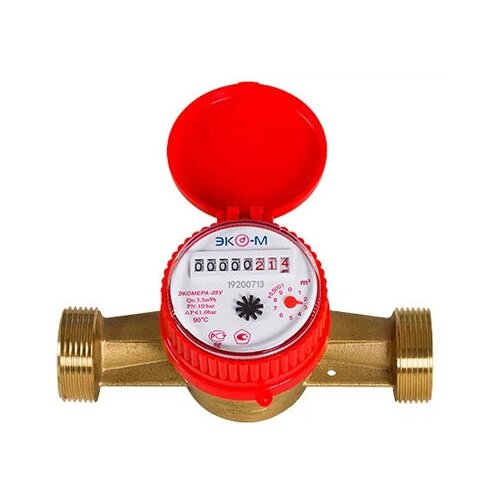 Счетчик воды универсальный ЭКОМЕРА-25 одноструйный