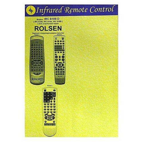 Фото - Пульт к IRC6189D ROLSEN CD/DVD рок волна 1 cd dvd