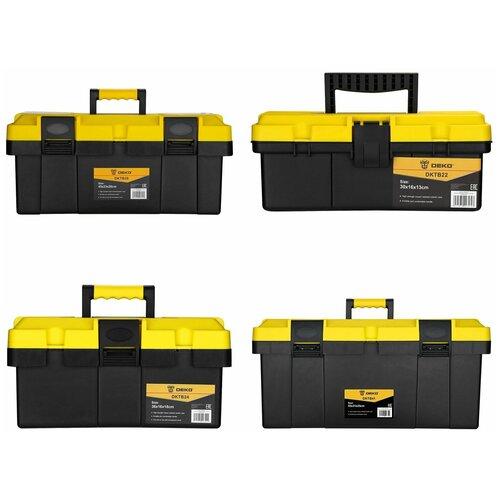 Набор из 4 ящиков для инструментов DEKO DKTB41