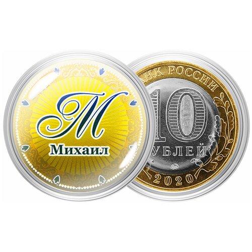 пухов е монета ефимок с признаком Сувенирная монета Именная монета - Михаил