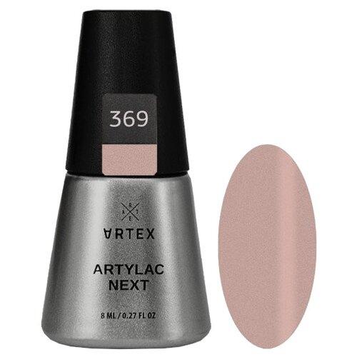 Купить Гель-лак для ногтей ARTEX Next, 8 мл, 369