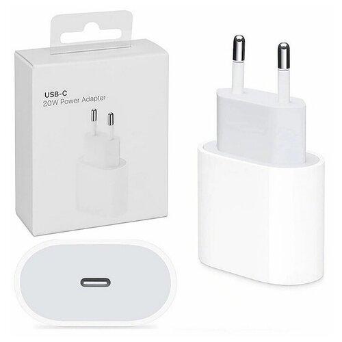 Зарядка для телефона USB Type-C 20W / Блок зарядки для телефона USB Type-C 20W / Блок быстрой зарядки для телефона USB Type-C 20W / Зарядка для iPhone, Android, MagSafe / Быстрая зарядка / Зарядка для айфон / Блок питания