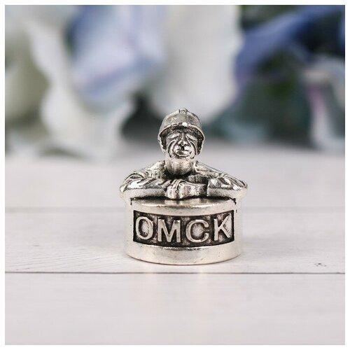 Наперсток сувенирный «Омск» сeрeбро, 2,2 х 2,7 см 4091297
