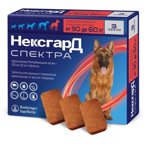 Нексгард Спектра XL Таблетки от блох, клещей и гельминтов для собак от 30 до 60 кг
