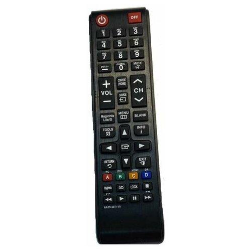 Фото - Пульт ДУ Samsung AA59-00714A LCD TV пульт системы голосования responsecard rf lcd