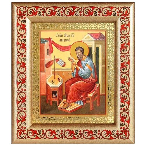 Апостол Матфей, евангелист, икона в рамке с узором 14,5*16,5 см