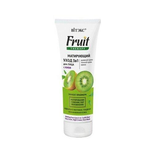 Купить Витэкс FRUIT Therapy Матирующий Уход 3в1 для лица Киви (дн крем+ночн крем+маска) 75мл