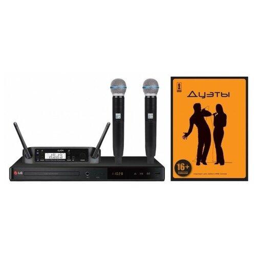 """LG """"AURA-3"""" - комплект караоке для дома и небольших помещений, два радиомикрофона, караоке диск, оценка исполнения, прочный сменные частоты, кейс для переноски и хранения"""