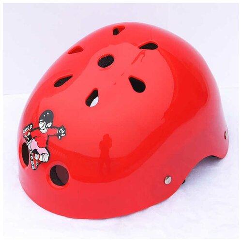 Шлем защитный подростковый / шлем для скейтборда, красный