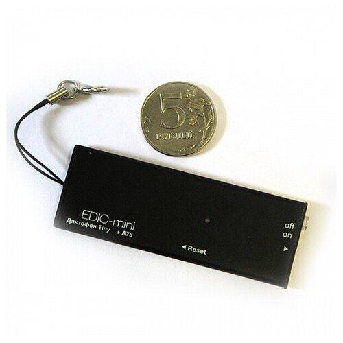 Диктофон Edic-mini Tiny+ A75-150