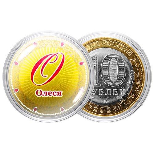 Фото - Сувенирная монета Именная монета - Олеся сувенирная монета именная монета дмитрий