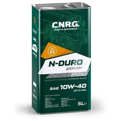 Масло моторное для грузового и спец. транспорта C.N.R.G. N-Duro Power 10W-40 CI-4/SL (кан.5л)