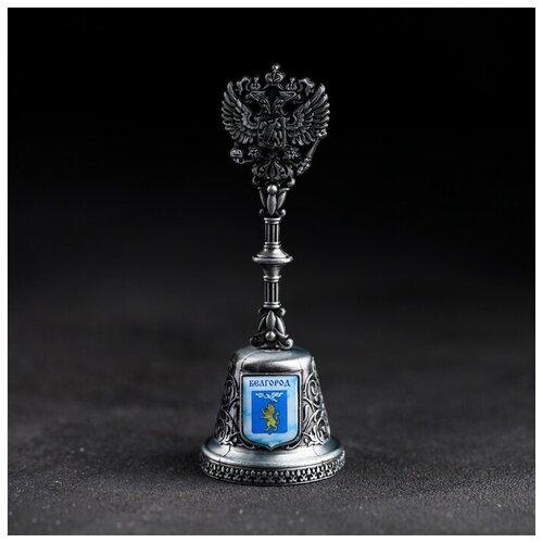 Колокольчик в форме герба «Белгород» (Смоленский собор), 11,8 х 4,2 см 4174834