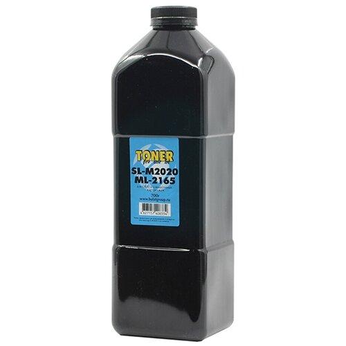 Тонер булат SL-M2020/ML-2165 для Samsung SL-M2020, ML-2165 (Чёрный, банка 700г.), для OEM и совместимых картриджей