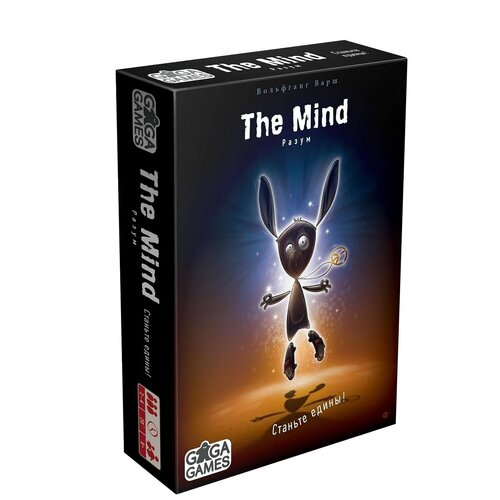 mind games GAGA GAMES Настольная игра Разум (Mind)